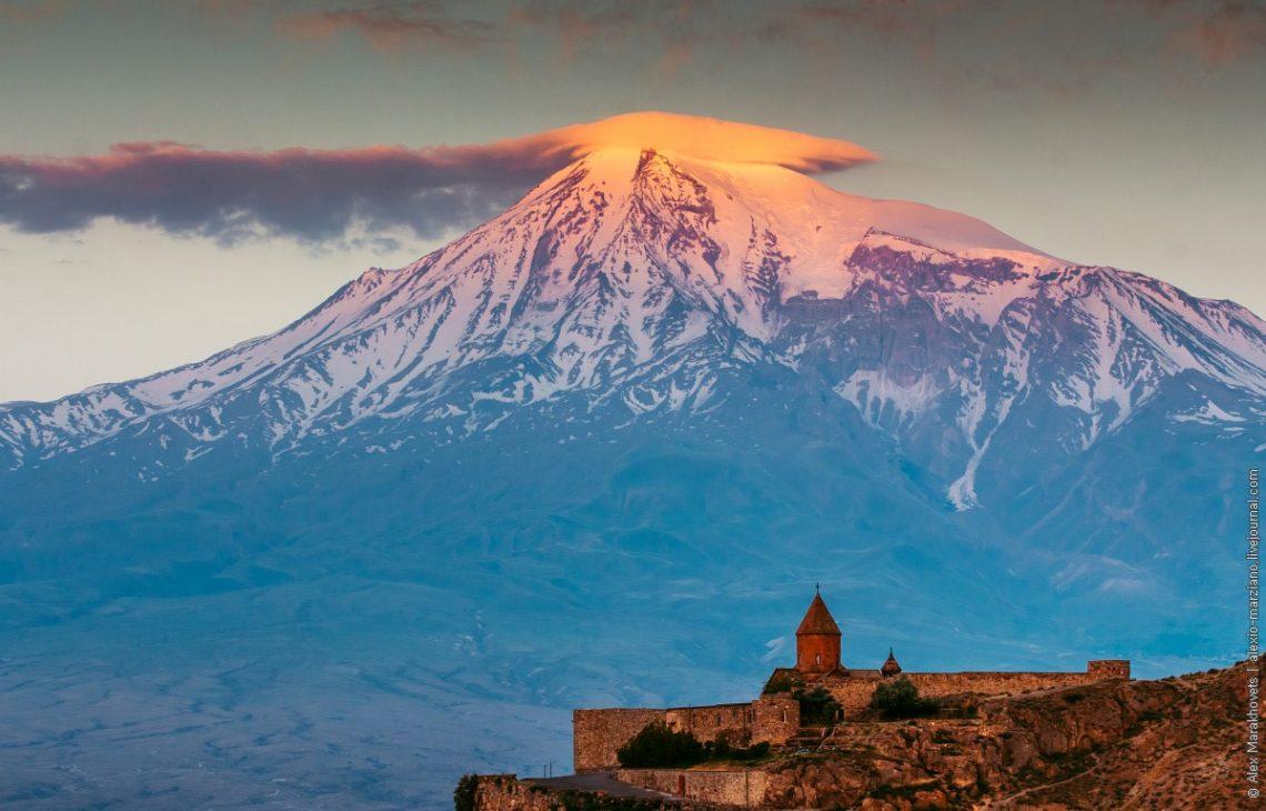 На каком языке говорят в Армении