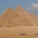На каком языке говорят в Египте