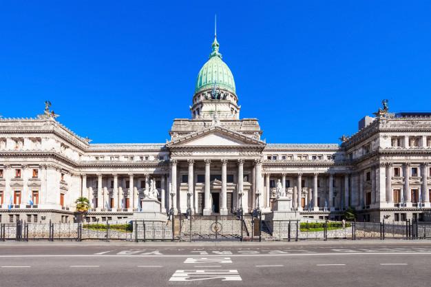 правительство Аргентины