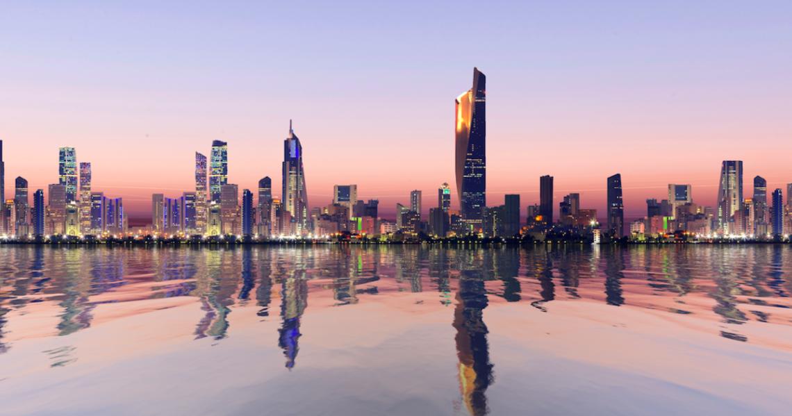 На каком языке говорят в Кувейте