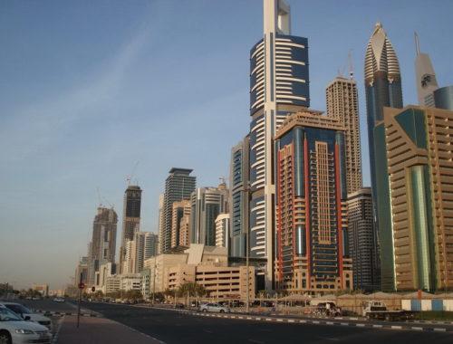 На каком языке говорят в Эмиратах (ОАЭ)