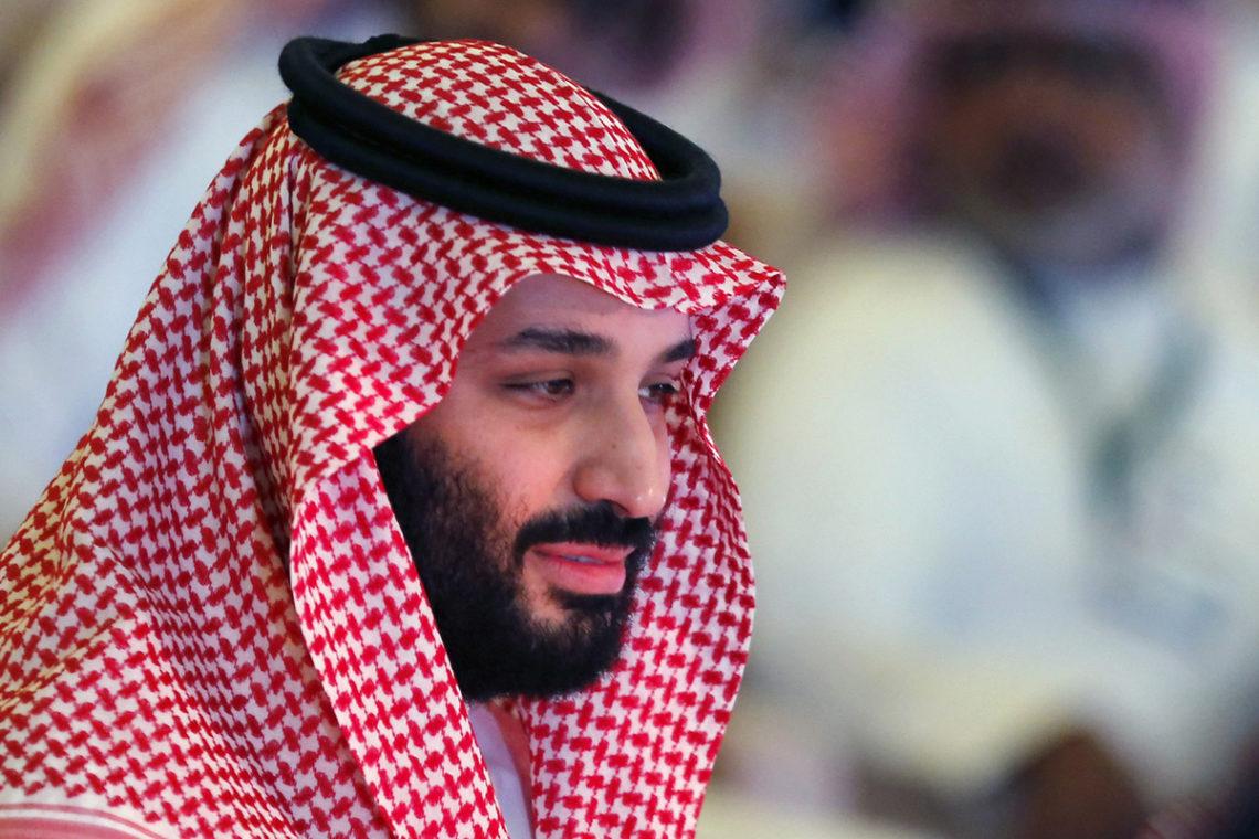 На каком языке говорят в Саудовской Аравии
