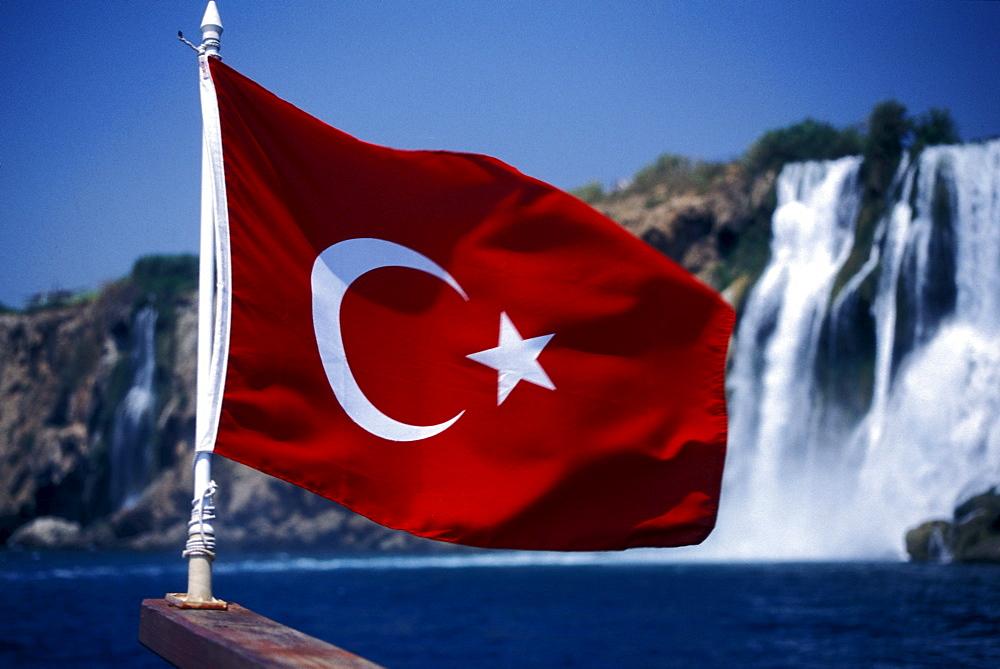 На каком языке говорят в Турции
