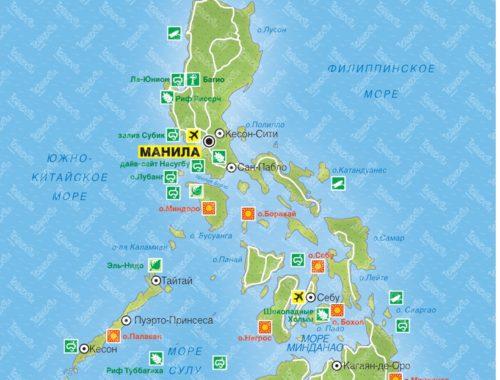 На каком языке говорят в Филиппинах