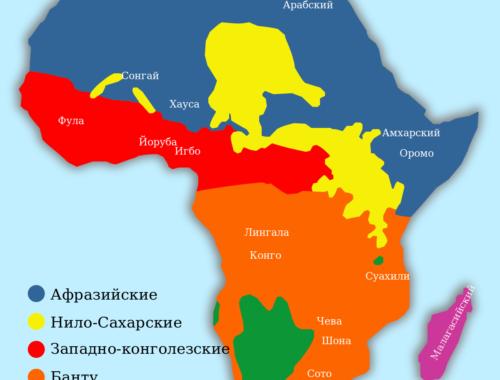 На каком языке говорят в ЮАР