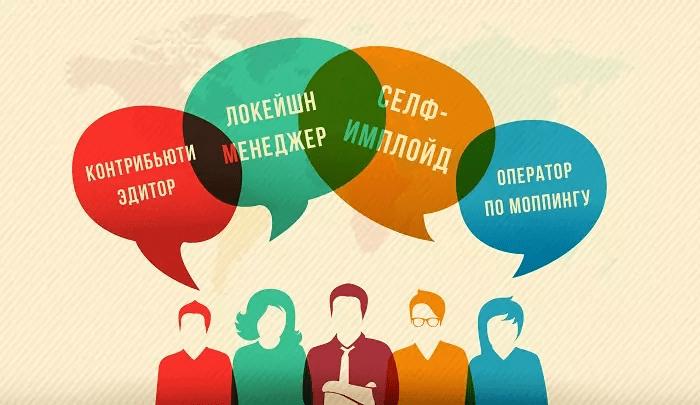 Какие народы говорят на русском языке