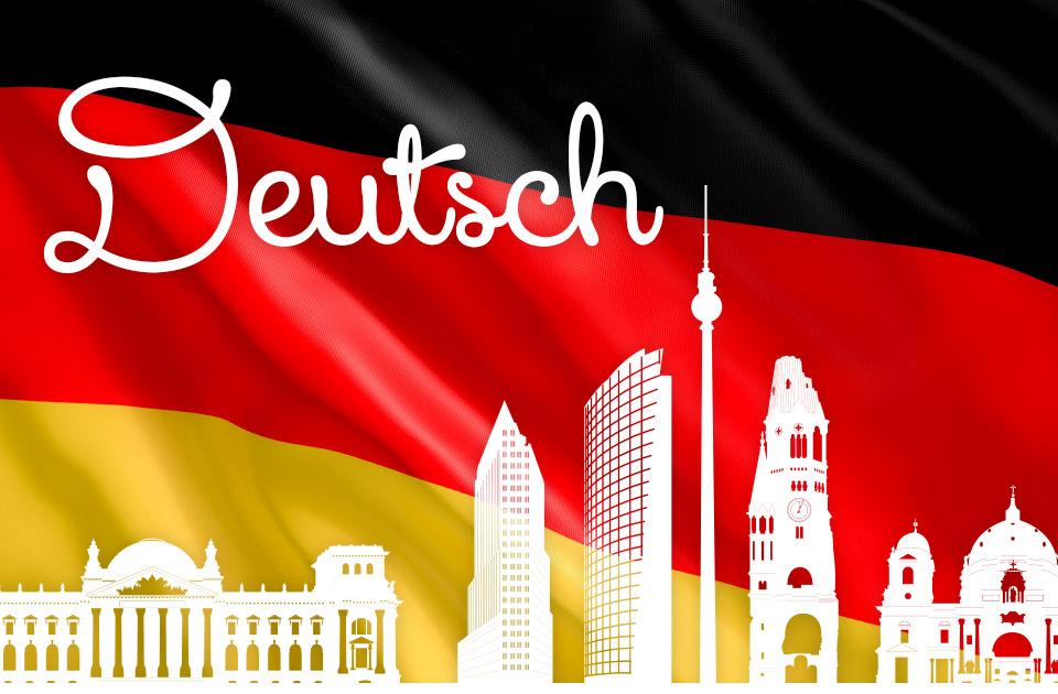 Какие народы говорят на немецком языке
