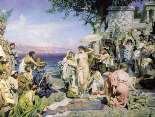 На каком языке говорили переселенцы в Афинах