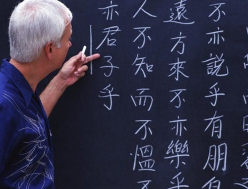 На каком языке говорит большинство населения