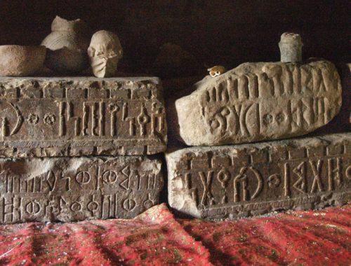 На каком языке говорили первые люди