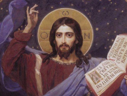 На каком языке говорил Иисус Христос