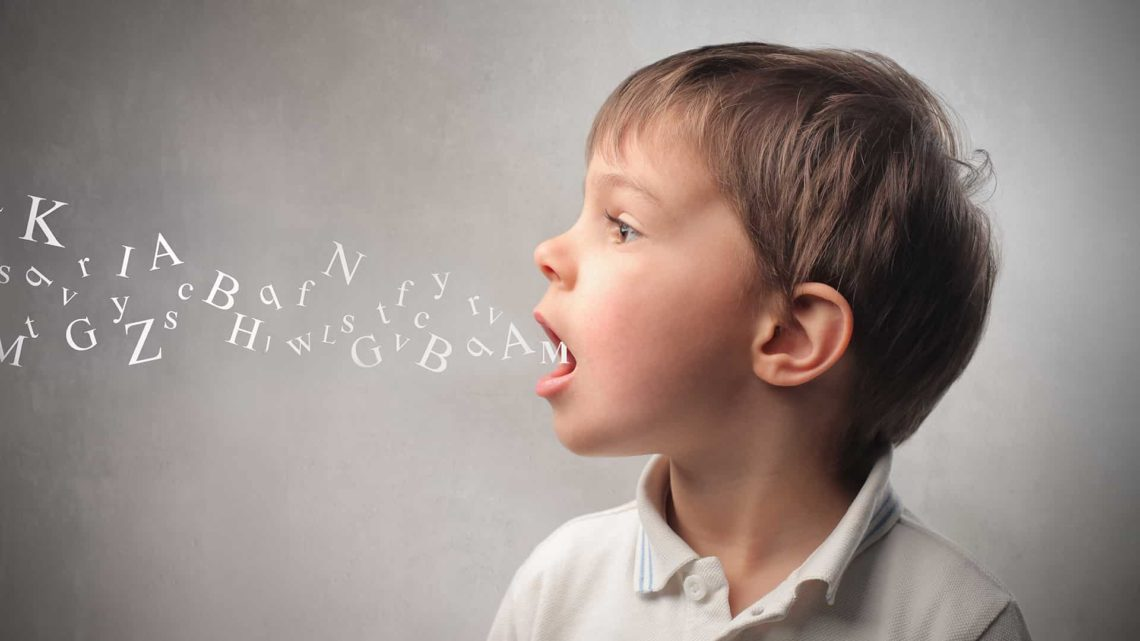 На каком языке говорят дети