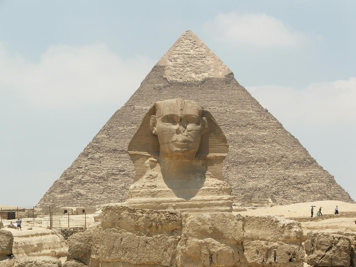 На каком языке говорят египтяне