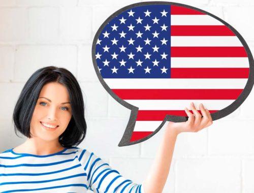 На каком языке говорят американцы