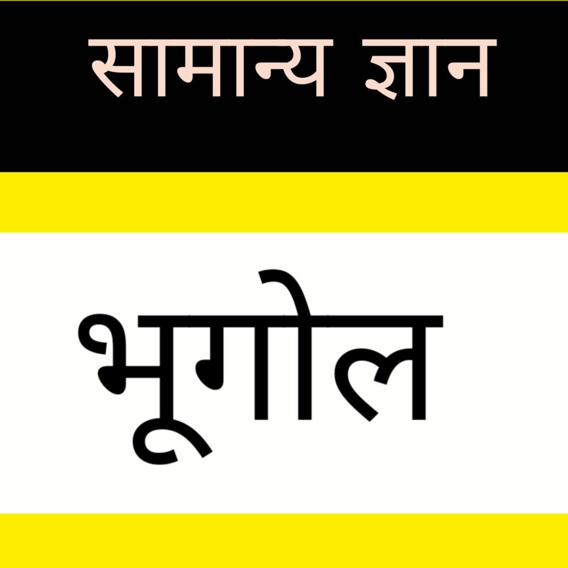 На каком языке говорят индусы
