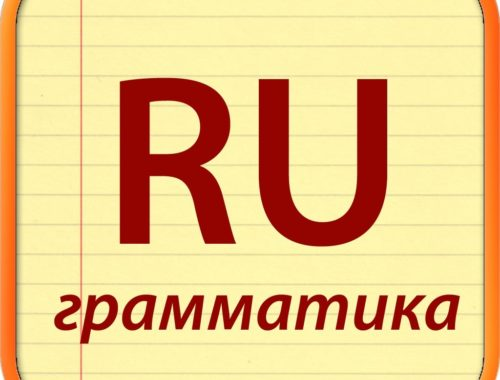 Из какого языка слово грамматика
