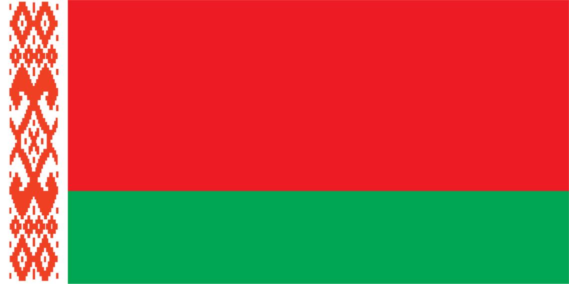 На каком языке говорят белорусы