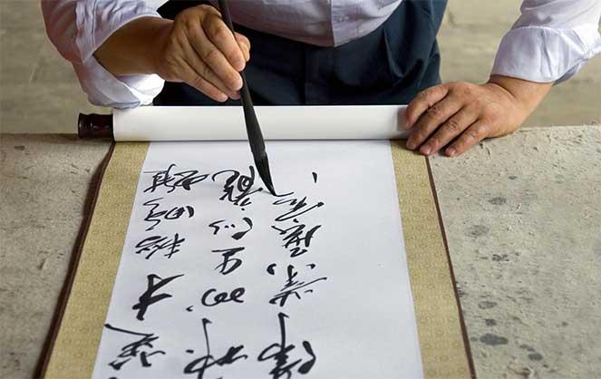 На каком языке говорят в Тайване