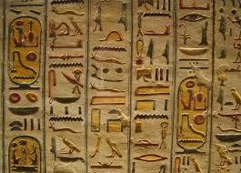 На каком языке говорили древние египтяне