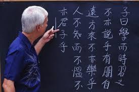 На каком языке говорят китайцы