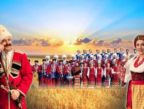 На каком языке говорили казаки