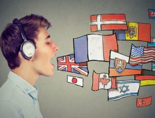 способы изучение языков