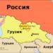 На каком языке говорят в Осетии