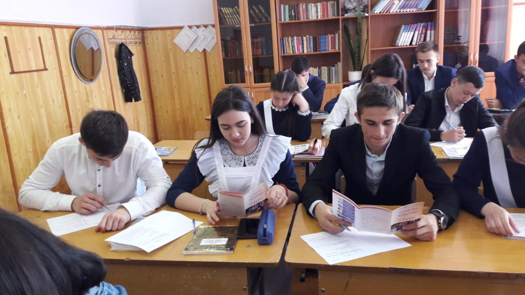 школа в Нальчике