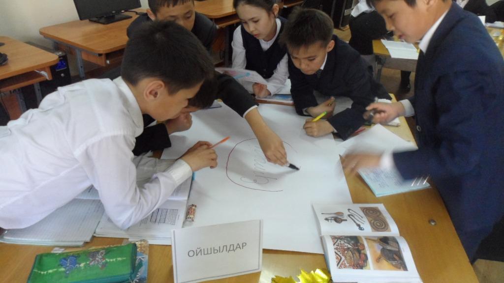 казахский язык школа