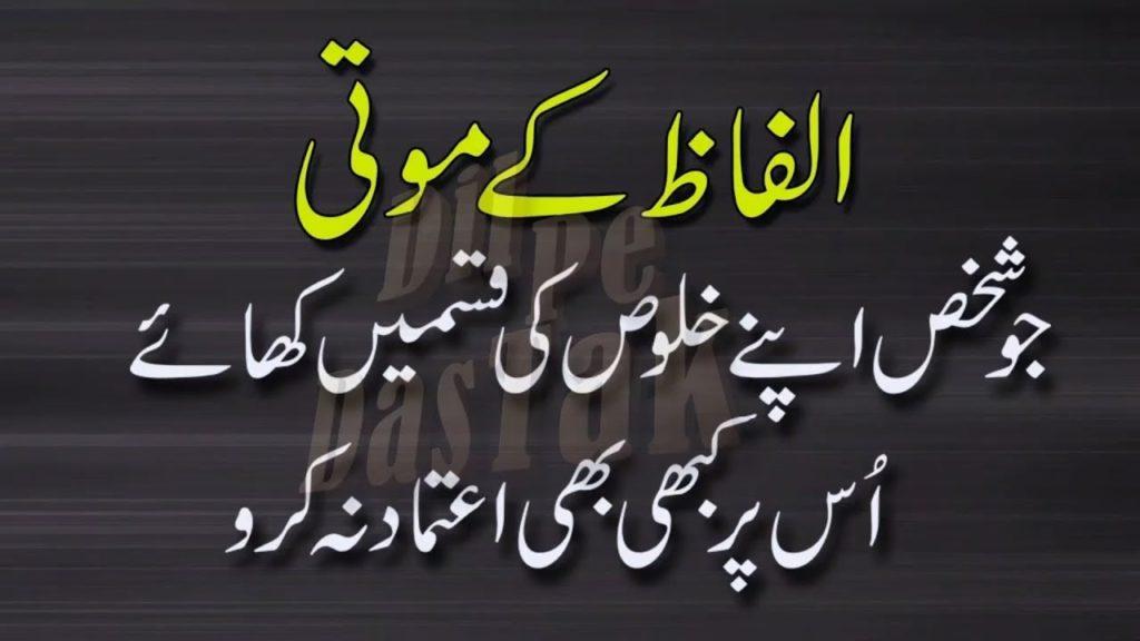 язык урду